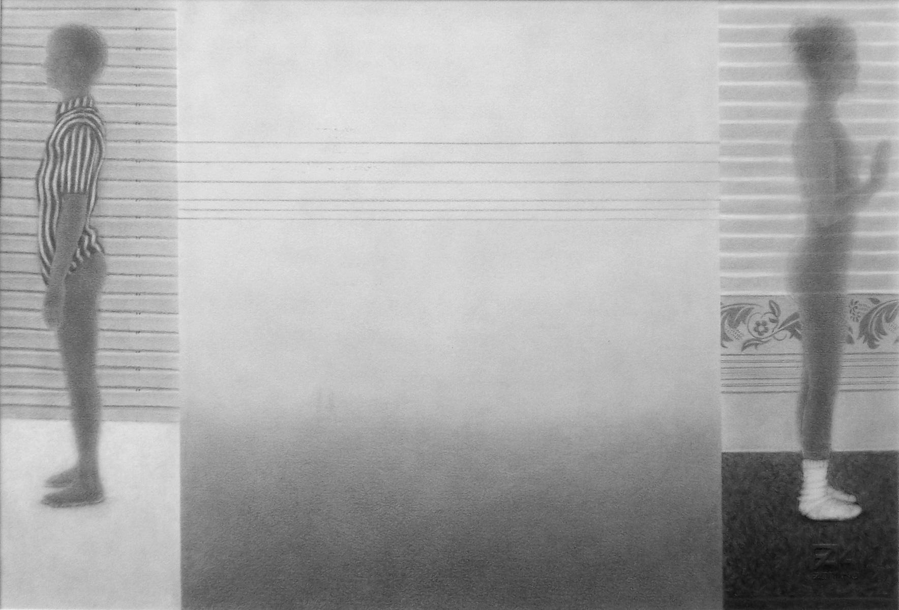 ZOOM - Paesaggio 17
